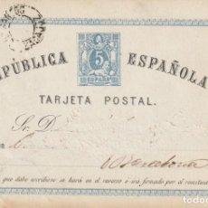 Sellos: CURIOSA TARJETA POSTAL 1ª REPÚBLICA ESPAÑOLA (1874) CON MATASELLOS BADAJOZ Y BARCELONA. Lote 184793477