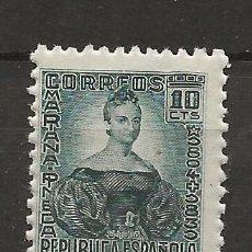 Selos: R35.G-SUB/ ESPAÑA 1933-35, EDIFIL 682 MNH**, MARIA PINEDA (PERSONAJES). Lote 184934691