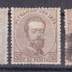 Sellos: TT2- COLONIAS ULTRAMAR ANTILLAS EDIFIL 25/27. Lote 185723938