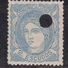 Sellos: TT3- CLÁSICOS EDIFIL 112 USADO TALADRO TELEGRÁFOS FALSO FILATELICO . Lote 185734741