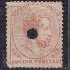 Sellos: TT3- CLÁSICOS EDIFIL 128 USADO TALADRO TELEGRÁFOS . Lote 185735072