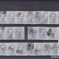 Sellos: JJ3- CLÁSICOS AMADEO I EDIFIL 121 /121A X 26 SELLOS (13 Y 13) . BUENA CALIDAD. Lote 185757758