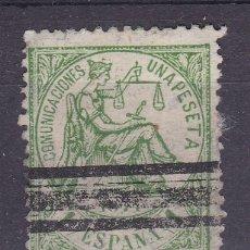 Sellos: TT4- CLÁSICOS EDIFIL 150 FALSO POSTAL TIPO I. Lote 185758866