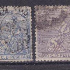 Sellos: TT5-COLONIAS CUBA EDIFIL 27/30. Lote 185903552