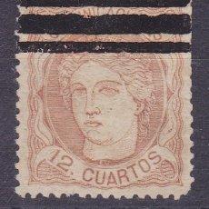 Sellos: TT8- CLÁSICOS EDIFIL 113. BARRADO ( RARO) . Lote 185930028