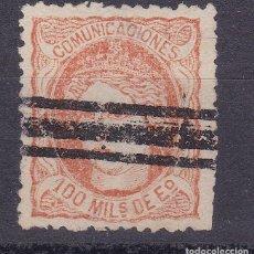 Sellos: TT8- CLÁSICOS EDIFIL 108. BARRADO . FALSO POSTAL TIPO UNICO GRAUS . Lote 185930107