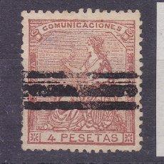 Sellos: TT8- CLÁSICOS EDIFIL 139. BARRADO . FALSO POSTAL TIPO UNICO GRAUS . Lote 185930196