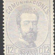 Timbres: ESPAÑA, 1872 EDIFIL Nº 122 (*). Lote 186002131