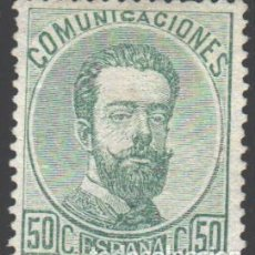 Sellos: ESPAÑA, 1872 EDIFIL Nº 126 /*/, BIEN CENTRADO. . Lote 186002608