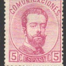 Sellos: ESPAÑA, 1872 EDIFIL Nº 118 (*). Lote 186022838