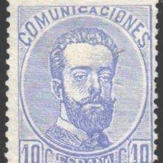 Sellos: ESPAÑA, 1872 EDIFIL Nº 121 A (*). Lote 186022947