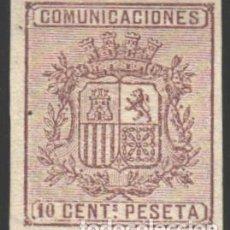 Sellos: ESPAÑA, 1878 EDIFIL Nº 153S, ESCUDO DE ESPAÑA, SIN DENTAR, MARQUILLADO. . Lote 186023186