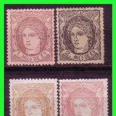 Selos: 1870 REGENCIA, EFIGIE ALEGÓRICA, EDIFIL Nº 102 A 105 (*). Lote 186075473