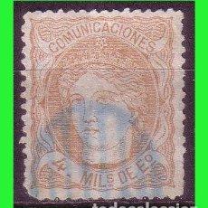 Sellos: 1870 REGENCIA, EFIGIE ALEGÓRICA, EDIFIL Nº 104 (O) PARRILLA AZUL. Lote 186075601