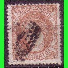 Sellos: 1870 REGENCIA, EFIGIE ALEGÓRICA, EDIFIL Nº 113 (O) ERROR COLOR?. Lote 186075690