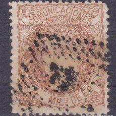 Sellos: TT13- CLÁSICOS EDIFIL 104. USADO. Lote 186115838