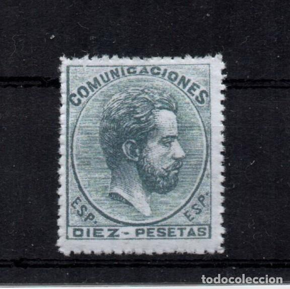 EDIFIL 129 NUEVO *, 10 PESETAS, 1872, AMADEO I, ESPAÑA, SPAIN (Sellos - España - Amadeo I y Primera República (1.870 a 1.874) - Nuevos)