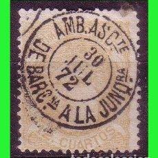 Timbres: 1870 REGENCIA, EFIGIE ALEGÓRICA, EDIFIL Nº 113 (O) AMBULANTE ASC. BARCELONA A LA JUNQUERA. Lote 186258371