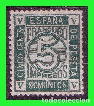 1872 AMADEO I, EDIFIL Nº 117 (*) LUJO (Sellos - España - Amadeo I y Primera República (1.870 a 1.874) - Nuevos)