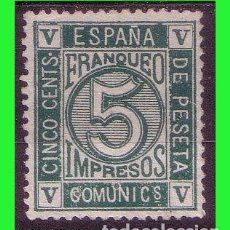 Sellos: 1872 AMADEO I, EDIFIL Nº 117 (*) LUJO. Lote 186258923