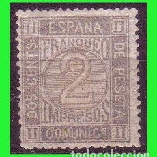 Sellos: 1872 AMADEO I, EDIFIL Nº 116 *. Lote 186258970