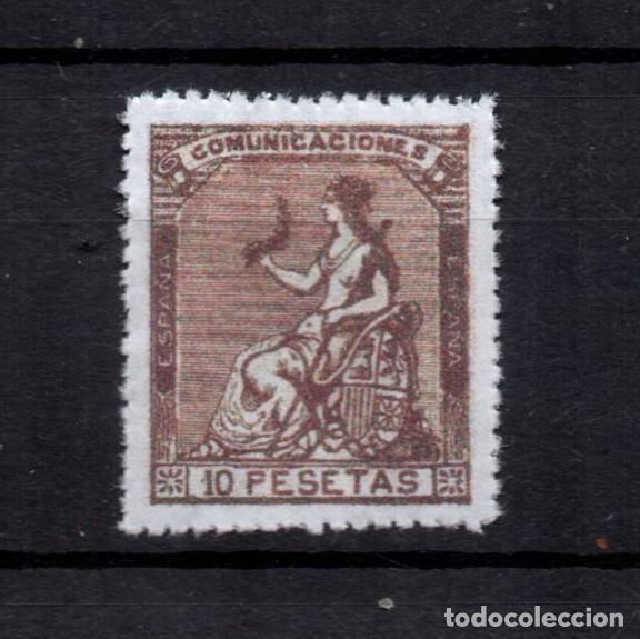 EDIFIL 140 NUEVO *, 10 PESETAS, 1873, ESPAÑA, SPAIN (Sellos - España - Amadeo I y Primera República (1.870 a 1.874) - Nuevos)