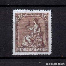 Sellos: EDIFIL 140 NUEVO *, 10 PESETAS, 1873, ESPAÑA, SPAIN. Lote 186270971