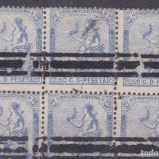 Sellos: JJ20- CLÁSICOS EDIFIL 137 BLOQUE DE 6 BARRADO. Lote 186370516