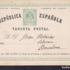 Sellos: F6-46- ENTERO POSTAL TARGETA DE VUELTA EDIFIL 6V USADO VALENCIA 1871. Lote 186464848