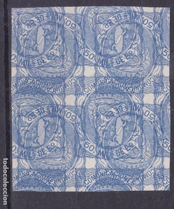 TT25- CLÁSICOS EDIFIL 107. AZUL OSCURO. BLOQUE DE 4 DOBLE IMPRESIÓN. MACULATURA. SIN GOMA (Sellos - España - Amadeo I y Primera República (1.870 a 1.874) - Nuevos)