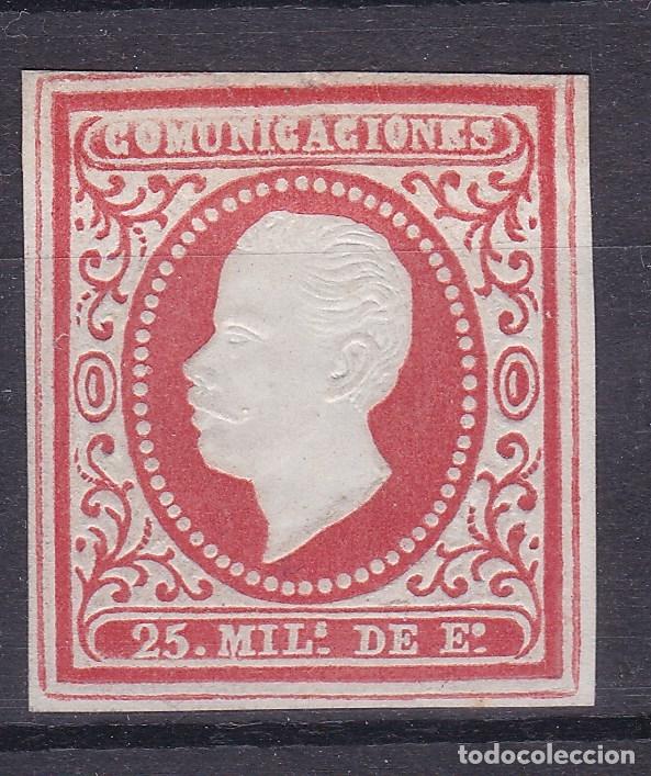 TT26- CLÁSICOS PRUEBA SELLO NO ADOPTADO COLOR ROJO SIN DENTAR SIN GOMA. FIRMADO (Sellos - España - Amadeo I y Primera República (1.870 a 1.874) - Nuevos)