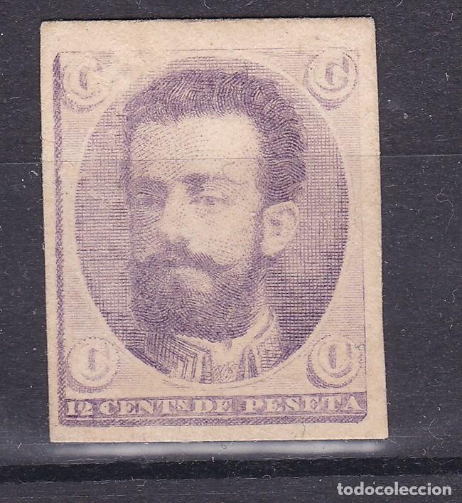 TT26- CLÁSICOS AMADEO I. PRUEBA SELLO NO ADOPTADO EN PAPEL CARTON.VIOLETA. SIN DENTAR. SIN GOMA (Sellos - España - Amadeo I y Primera República (1.870 a 1.874) - Nuevos)