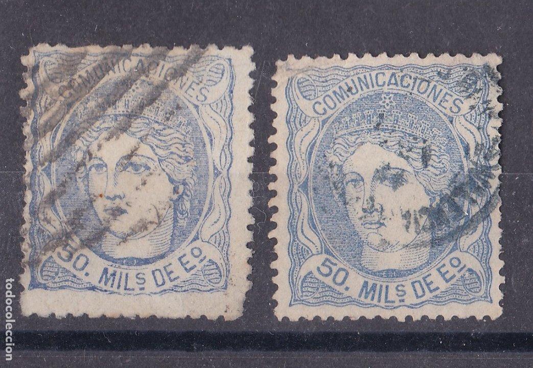 LL1-CLÁSICOS EDIFIL 107. FALSO POSTAL (Sellos - España - Amadeo I y Primera República (1.870 a 1.874) - Usados)