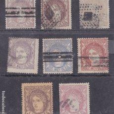 Sellos: LL2-EMISIÓN GOBIERNO PROVISIONAL 1870 X 8 SELLOS. USADOS . Lote 187248651