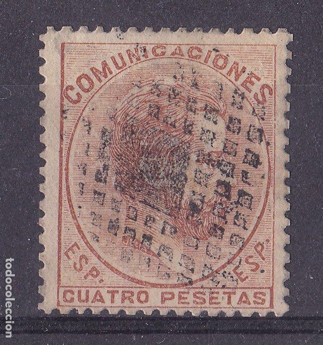 LL2- AMADEO I 4 PTAS EDIFIL 128. USADO LUJO. VER DESCRIPCIÓN (Sellos - España - Amadeo I y Primera República (1.870 a 1.874) - Usados)