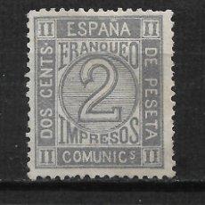 Timbres: ESPAÑA 1872 EDIFIL 116 (*) - 3/10. Lote 188592031