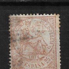 Timbres: ESPAÑA 1874 EDIFIL 147 USADO - 3/10. Lote 188594451