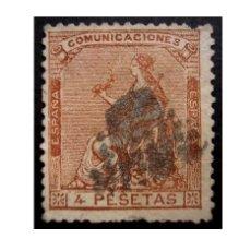 Sellos: ESPAÑA 1873 EDIFIL 139 USADO AUTÉNTICO VER IMÁGENES VALOR CATALOGO 740€. Lote 189130701