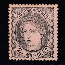 Selos: 1870 EDIFIL 103* NUEVO CON CHARNELA. EFIGIE ALEGORICA DE ESPAÑA (1219). Lote 210419968