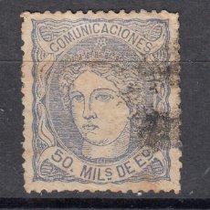 Sellos: 1870 EDIFIL 107 USADO. EFIGIE ALEGORICA DE ESPAÑA (1219). Lote 190066020