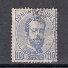Sellos: 1872 EDIFIL 121 USADO. AMADEO I (1219). Lote 190068377