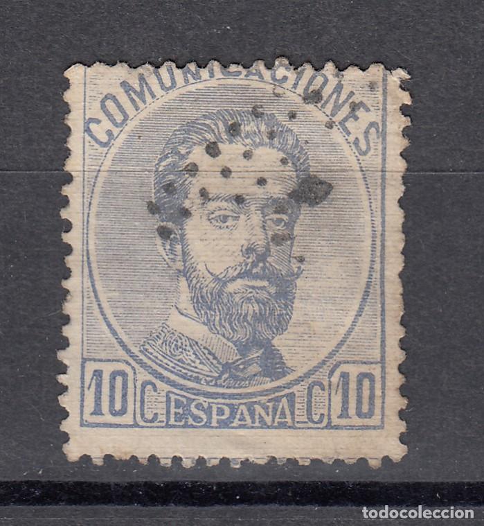 1872 EDIFIL 121 USADO. AMADEO I (1219) (Sellos - España - Amadeo I y Primera República (1.870 a 1.874) - Usados)