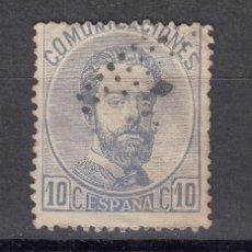 Sellos: 1872 EDIFIL 121 USADO. AMADEO I (1219). Lote 190068401