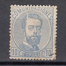 Selos: 1872 EDIFIL 121 USADO. AMADEO I (1219). Lote 190068421