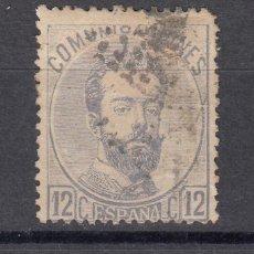 Selos: 1872 EDIFIL 122 USADO. AMADEO I (1219). Lote 190068463