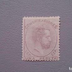 Sellos: ESPAÑA - 1872 - AMADEO I - EDIFIL 127 - MH* - NUEVO - BONITO - CENTRADO - VALOR CATALOGO 155€.. Lote 190290476