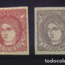 Sellos: S-4674- ESPAÑA. GOBIERNO PROVISIONAL. 1870 (FALSOS). Lote 190360005