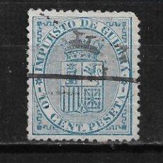 Sellos: ESPAÑA 1874 EDIFIL 142 - 15/20. Lote 190512546