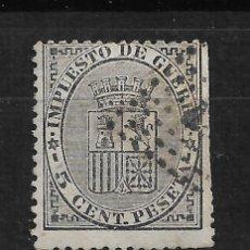 Sellos: ESPAÑA 1874 EDIFIL 141 - 15/20. Lote 190512572