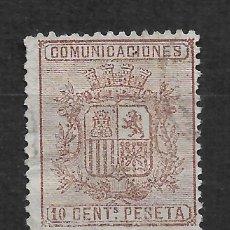 Sellos: ESPAÑA 1874 EDIFIL 153 - 15/19. Lote 190514506